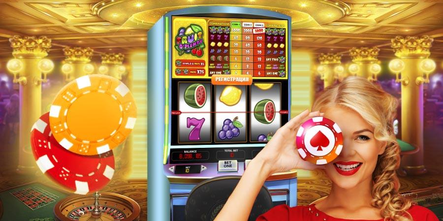 Игровые автоматы играть на деньги онлайн пополнение игровые автоматы бонус сразу