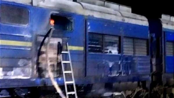 Под Николаевом во время движения загорелся поезд «Интерсити» Киев – Херсон