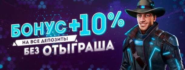 Онлайн-казино Slotor